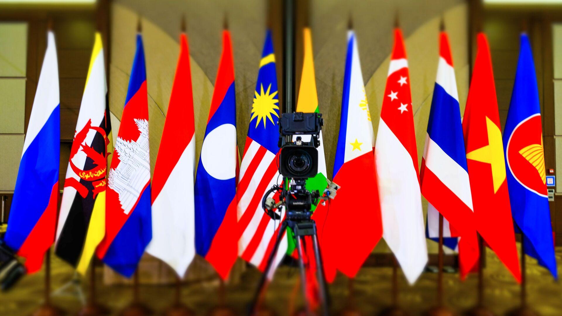 Quốc kỳ các nước thành viên ASEAN tại Trung tâm hội nghị Sochi. - Sputnik Việt Nam, 1920, 04.08.2021