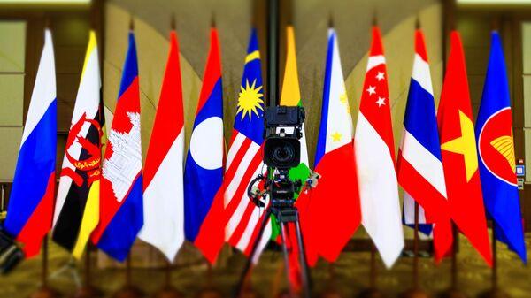 Quốc kỳ các nước thành viên ASEAN tại Trung tâm hội nghị Sochi. - Sputnik Việt Nam