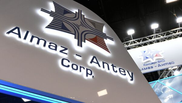 Tập đoàn Almaz-Antey - Sputnik Việt Nam