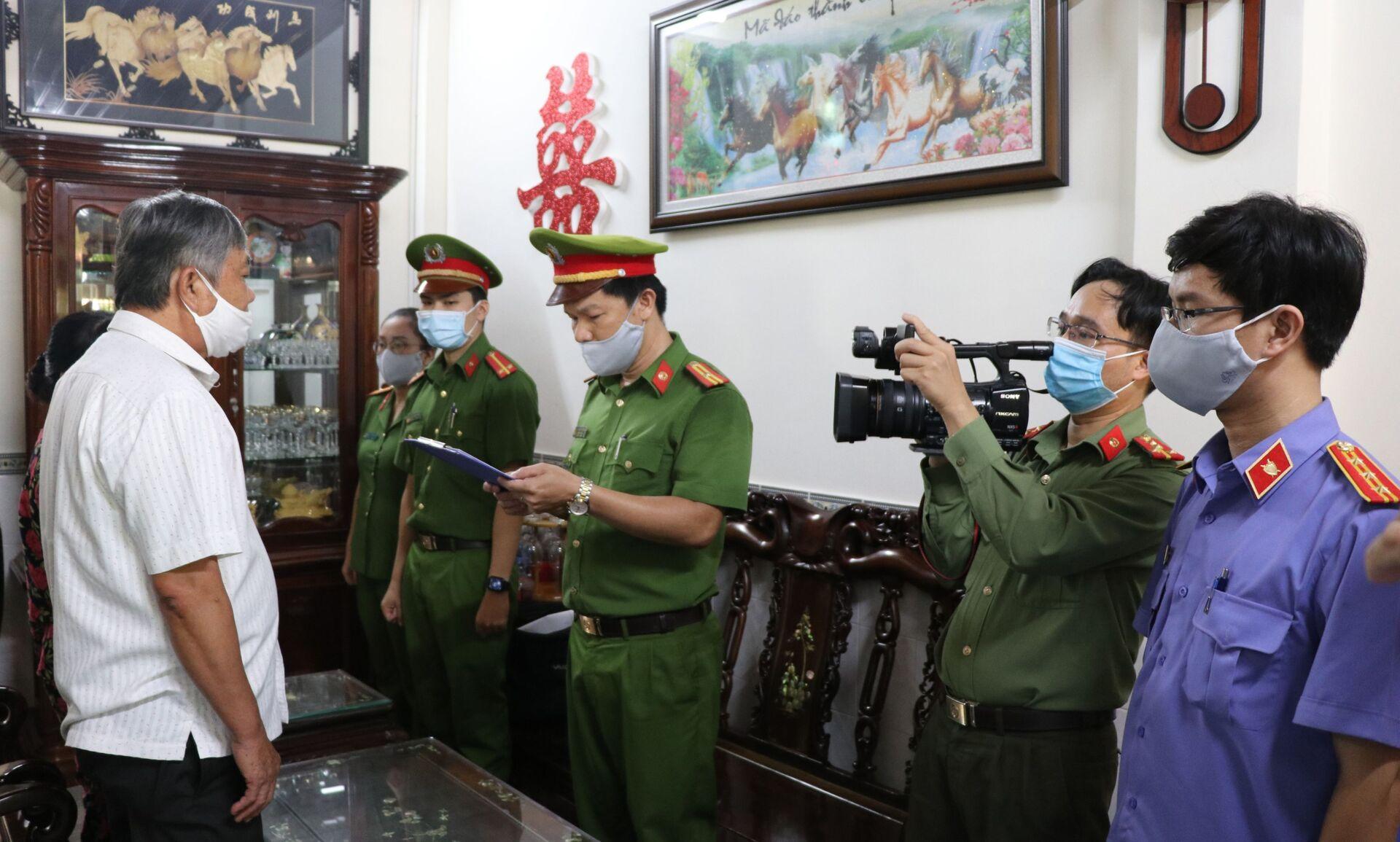 Khởi tố cựu Phó Chủ tịch tỉnh Phú Yên Nguyễn Chí Hiến - Sputnik Việt Nam, 1920, 04.06.2021