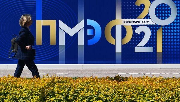 Diễn đàn Kinh tế Quốc tế St. Petersburg (SPIEF-2021). - Sputnik Việt Nam