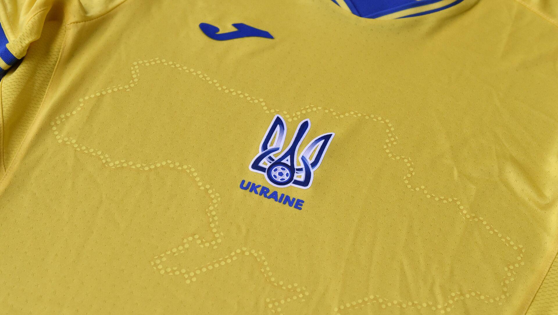 Đồng phục thi đấu của đội tuyển Ukraina tại Giải vô địch bóng đá châu Âu EURO 2020. - Sputnik Việt Nam, 1920, 07.06.2021