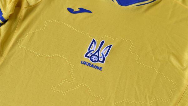 Đồng phục thi đấu của đội tuyển Ukraina tại Giải vô địch bóng đá châu Âu EURO 2020. - Sputnik Việt Nam