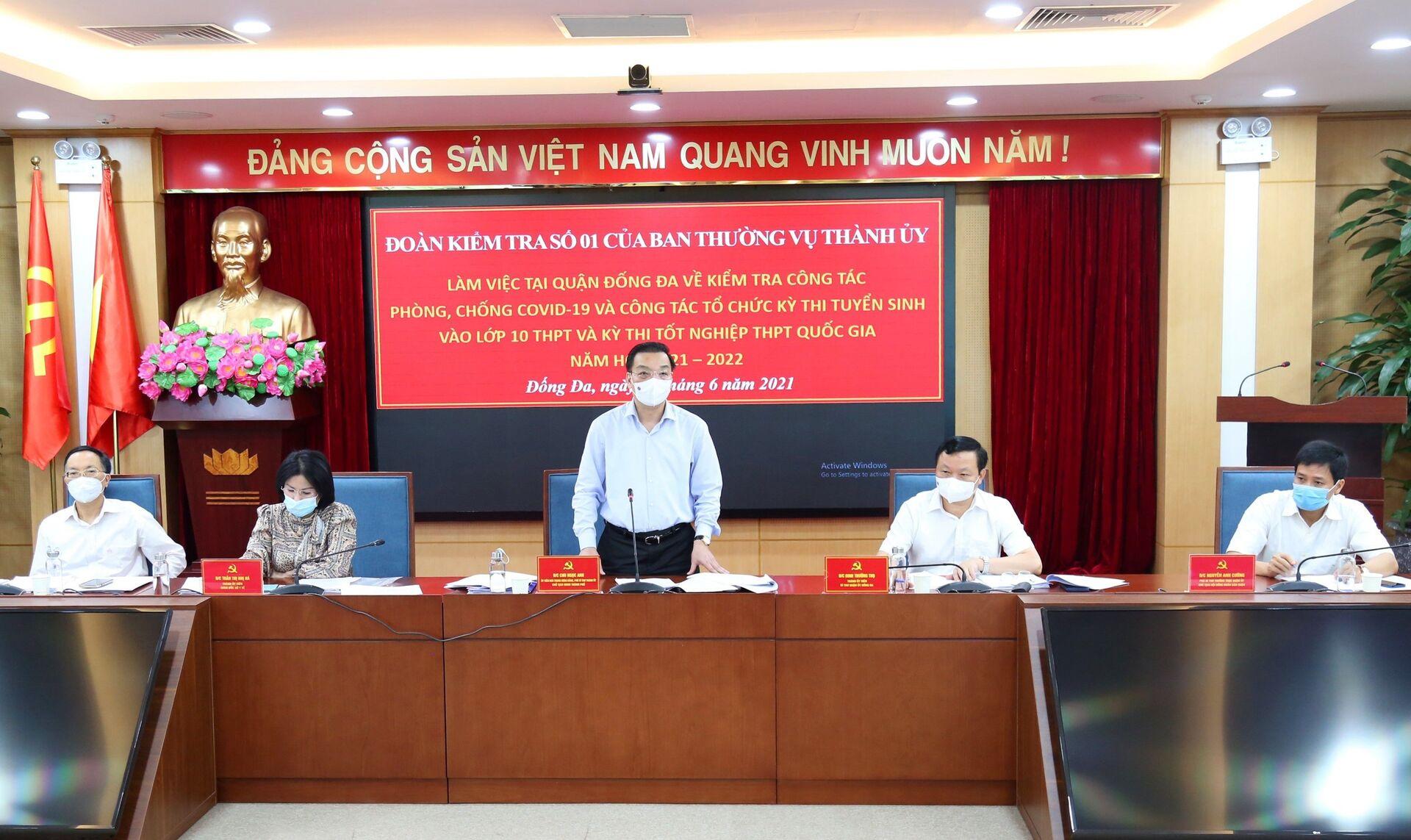 Chủ tịch TP Hà Nội vào vai thí sinh để diễn tập phòng chống Covid-19 - Sputnik Việt Nam, 1920, 07.06.2021