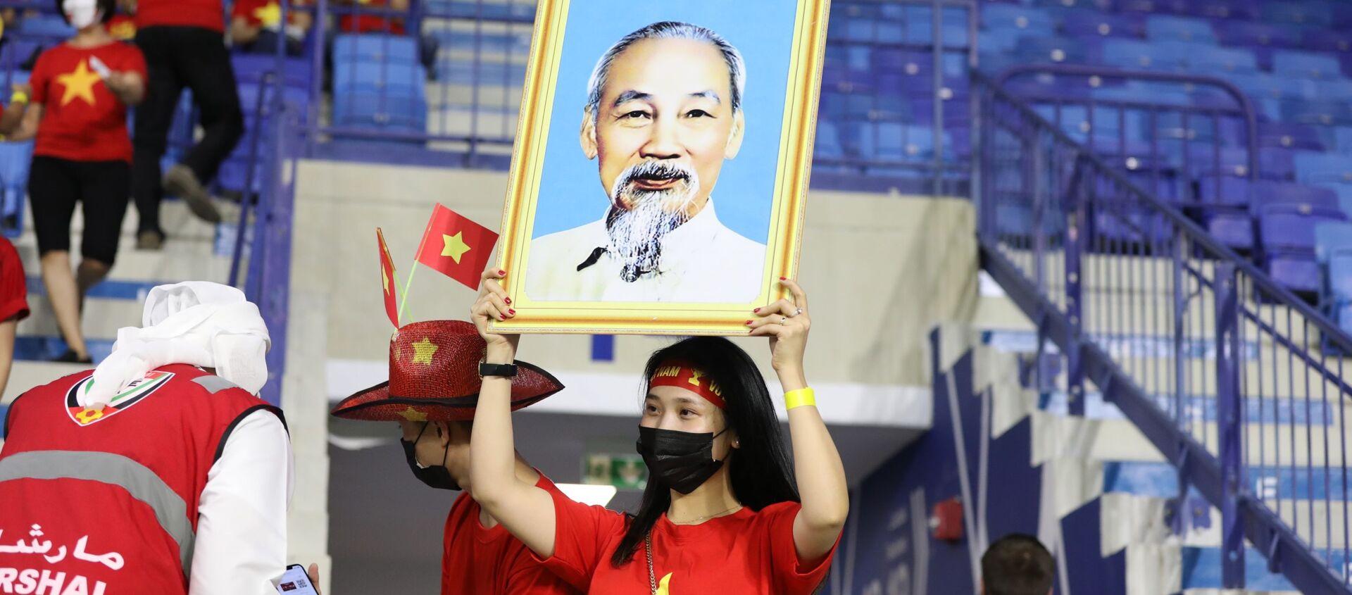 Vòng loại thứ 2 World Cup 2022 khu vực châu Á: Cổ động viên vào sân cổ vũ cho đội tuyển Việt Nam gặp Malaysia - Sputnik Việt Nam, 1920, 14.06.2021