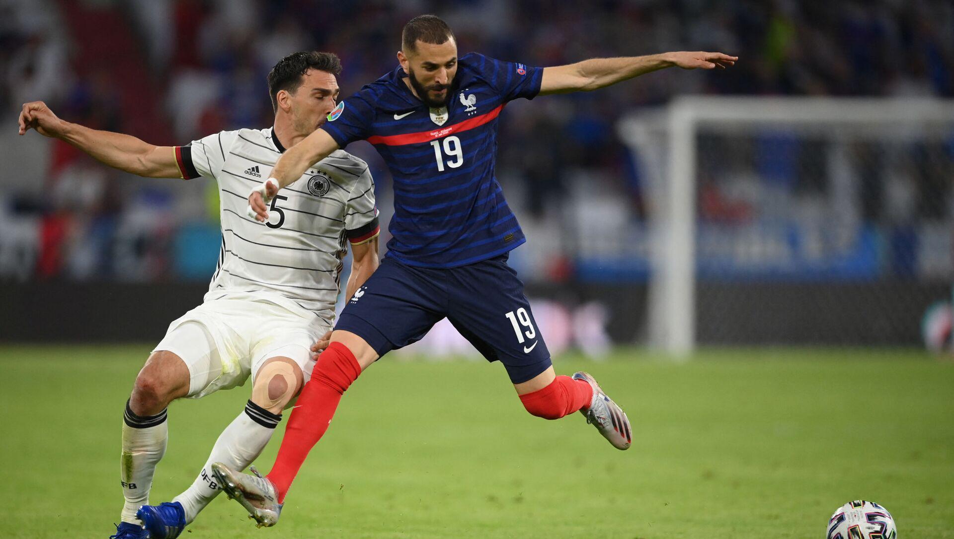 Trận đấu vòng bảng giữa đội tuyển Pháp và đội tuyển Đức tại EURO 2020 - Sputnik Việt Nam, 1920, 16.06.2021