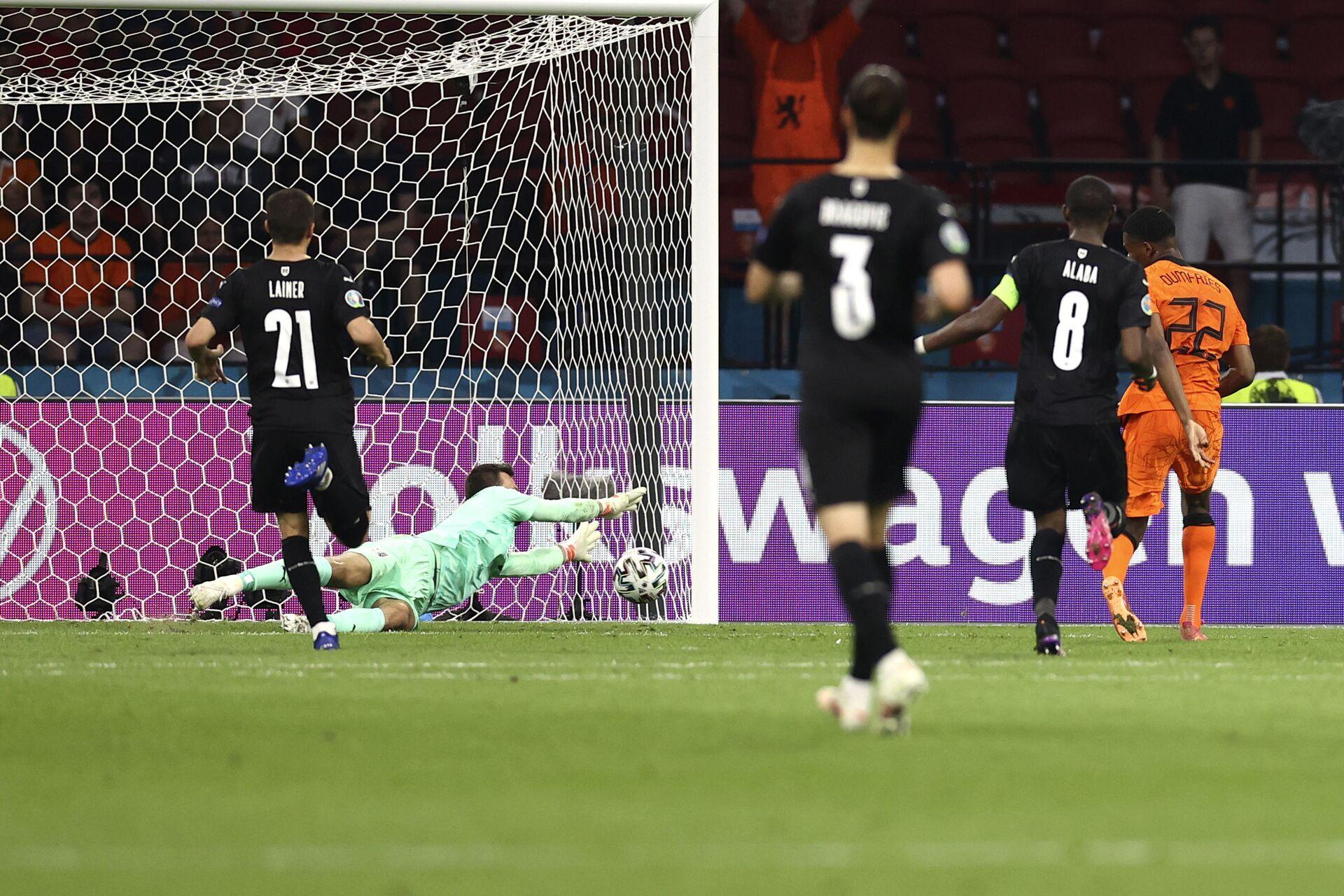 Đội tuyển Hà Lan thắng đội tuyển Áo trong vòng bảng EURO 2020 với tỷ số 2:0 - Sputnik Việt Nam, 1920, 18.06.2021