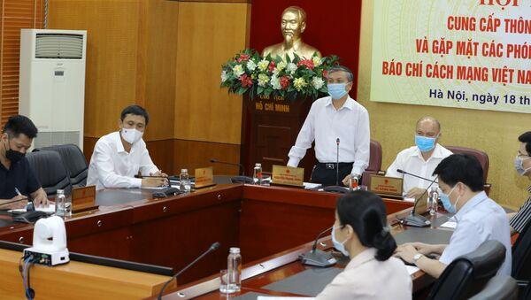 Thứ trưởng Bộ Nội vụ Nguyễn Trọng Thừa phát biểu - Sputnik Việt Nam