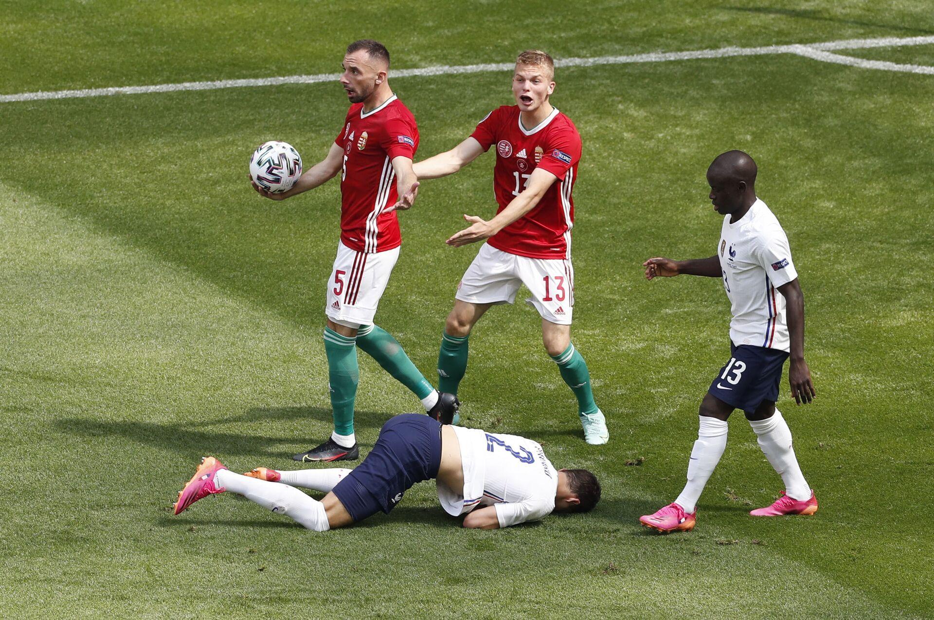 Đội Pháp và đội Hungary hòa nhau tại UEFA EURO 2020 - Sputnik Việt Nam, 1920, 19.06.2021