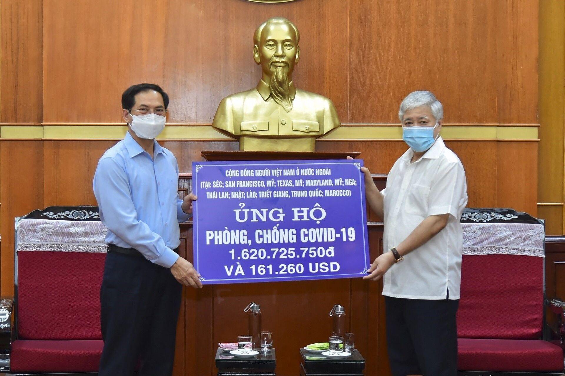 Thủ tướng Phạm Minh Chính làm việc với Bộ Ngoại giao - Sputnik Việt Nam, 1920, 20.06.2021