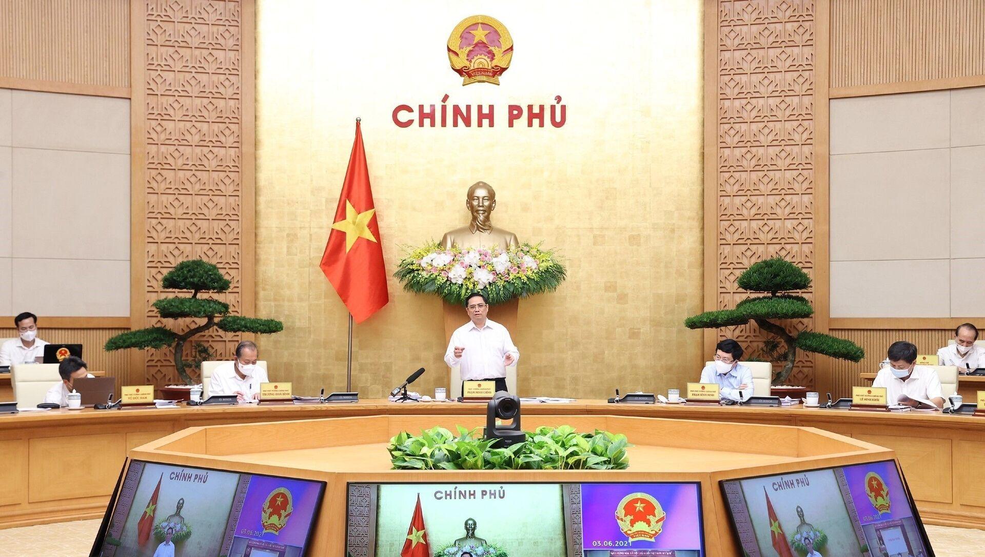 Phiên họp Chính phủ thường kỳ tháng 5/2021 - Sputnik Việt Nam, 1920, 21.06.2021