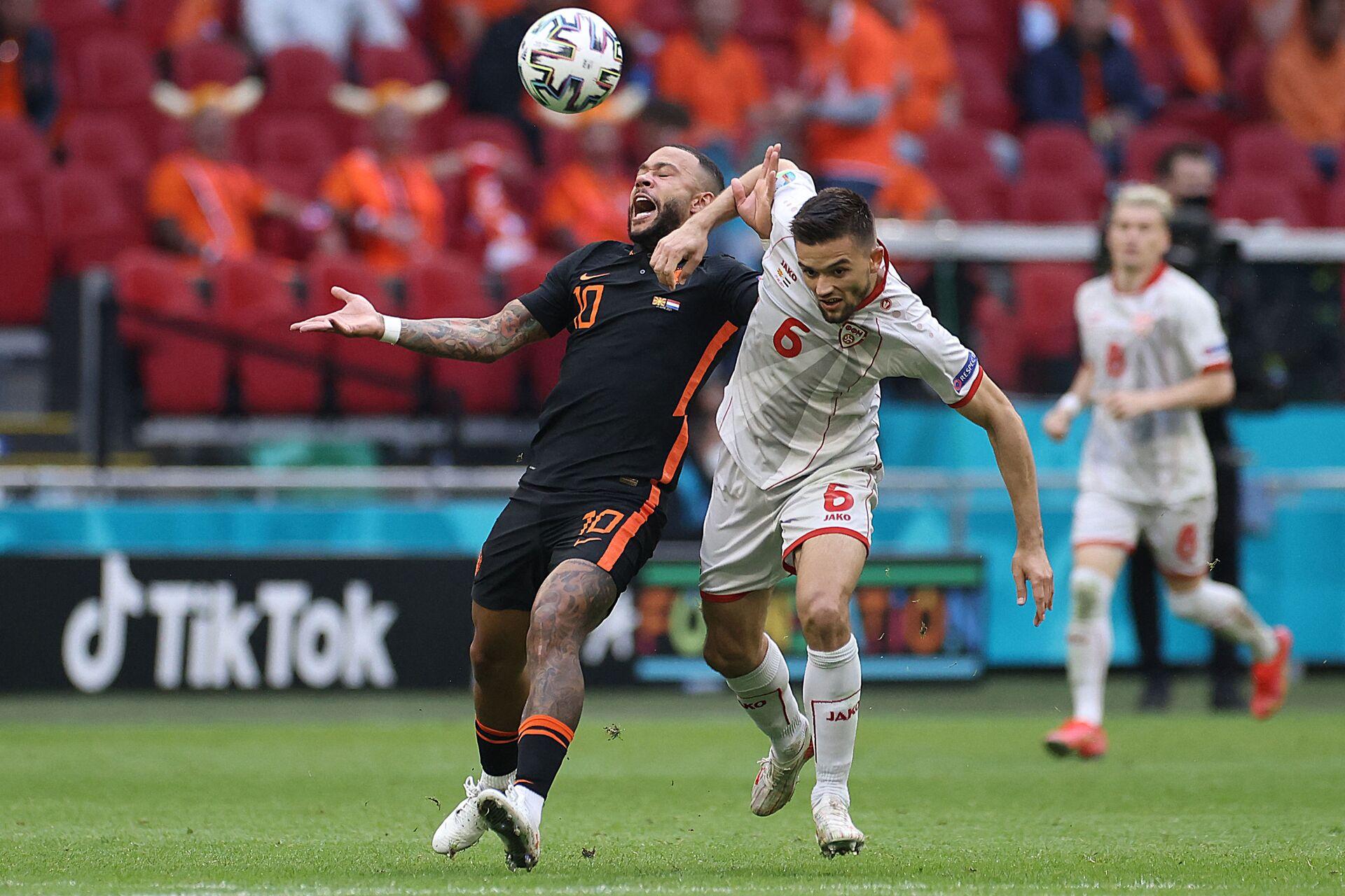 ЕURО 2020: Đội tuyển Bắc Macedonia thua đội tuyển Hà Lan với tỷ số 0:3 - Sputnik Việt Nam, 1920, 22.06.2021