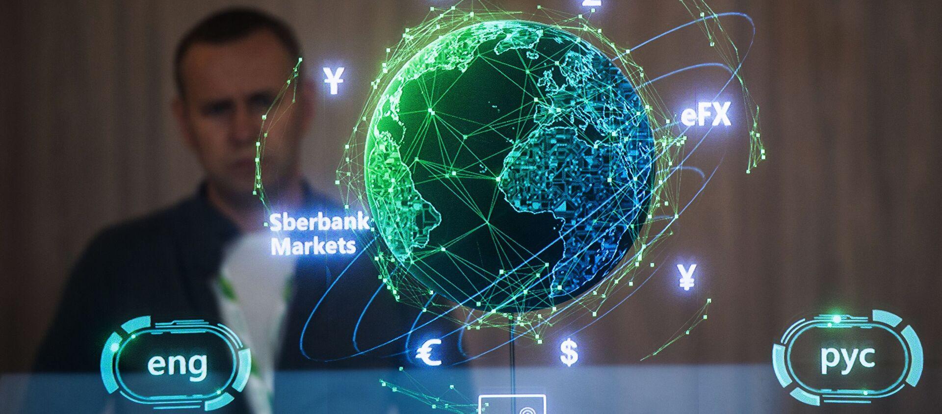 Gian hàng Sberbank tại Trung tâm Triển lãm và Hội nghị Expoforum - Sputnik Việt Nam, 1920, 22.06.2021