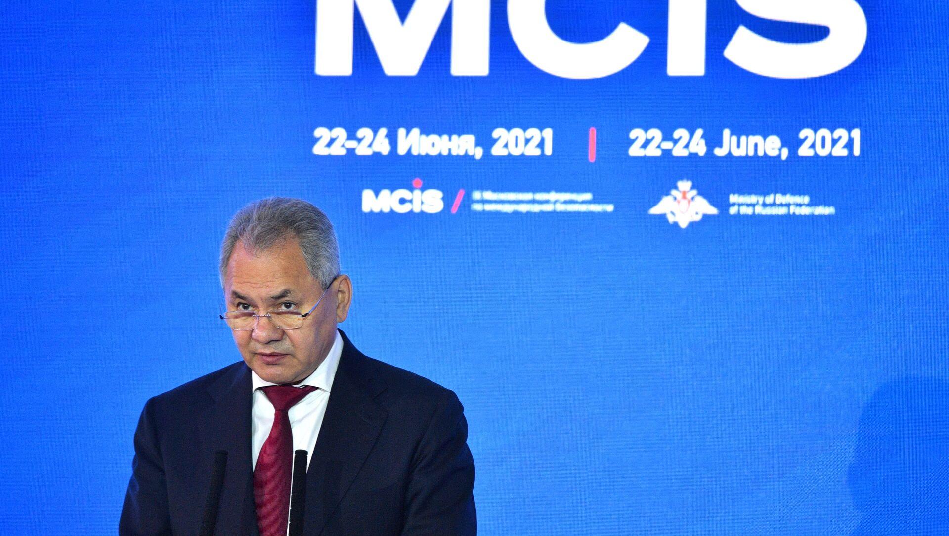 Bộ trưởng Quốc phòng Nga Sergei Shoigu phát biểu tại Hội nghị Mátxcơva lần thứ IX về An ninh Quốc tế ở Mátxcơva. - Sputnik Việt Nam, 1920, 23.06.2021