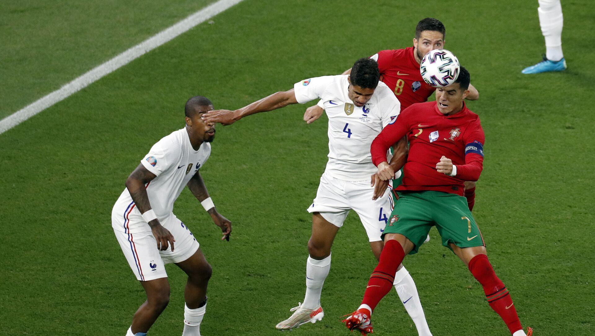 Trận đấu vòng bảng của Giải Vô địch Bóng đá châu Âu EURO 2020 giữa Bồ Đào Nha và đội tuyển Pháp - Sputnik Việt Nam, 1920, 24.06.2021