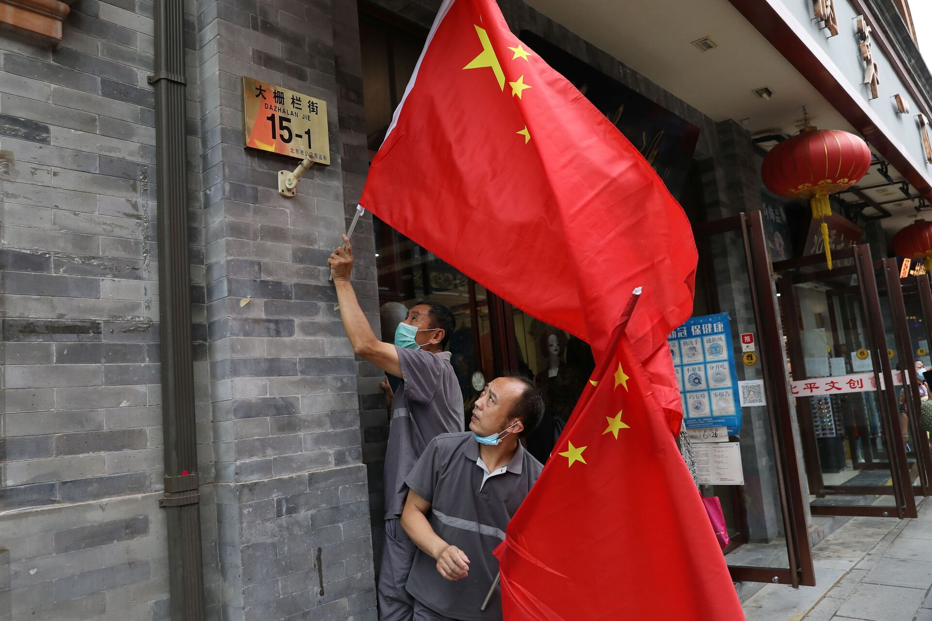 Lời khuyên tai hại. Cộng sản Trung Quốc học được gì từ sự tan rã của Liên Xô - Sputnik Việt Nam, 1920, 01.07.2021