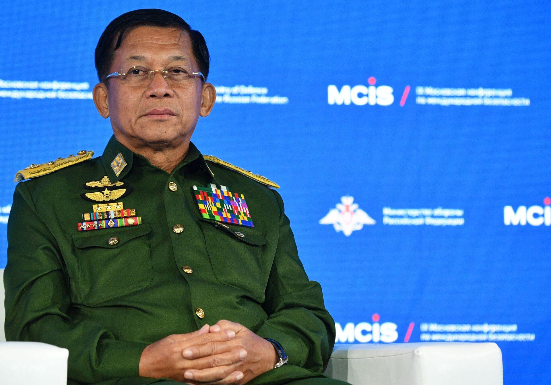 Thống tướng Min Aung Hlaing: Myanmar không phải là một quốc gia khép kín và sẽ không bao giờ tách mình ra khỏi thế giới - Sputnik Việt Nam, 1920, 28.06.2021
