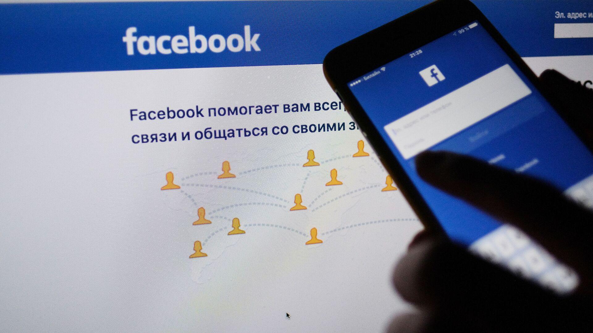 Страница социальной сети Фейсбук на экранах компьютера и смартфона - Sputnik Việt Nam, 1920, 05.10.2021