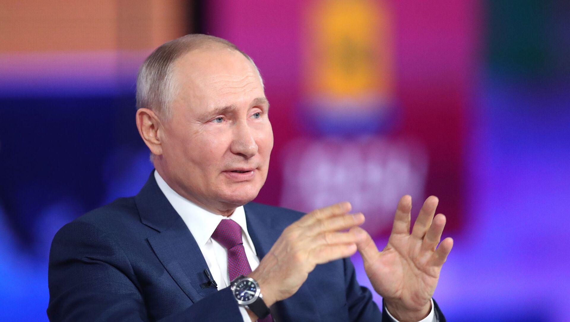 Giao lưu trực tuyến với Tổng thống Nga Vladimir Putin 2021 - Sputnik Việt Nam, 1920, 30.06.2021
