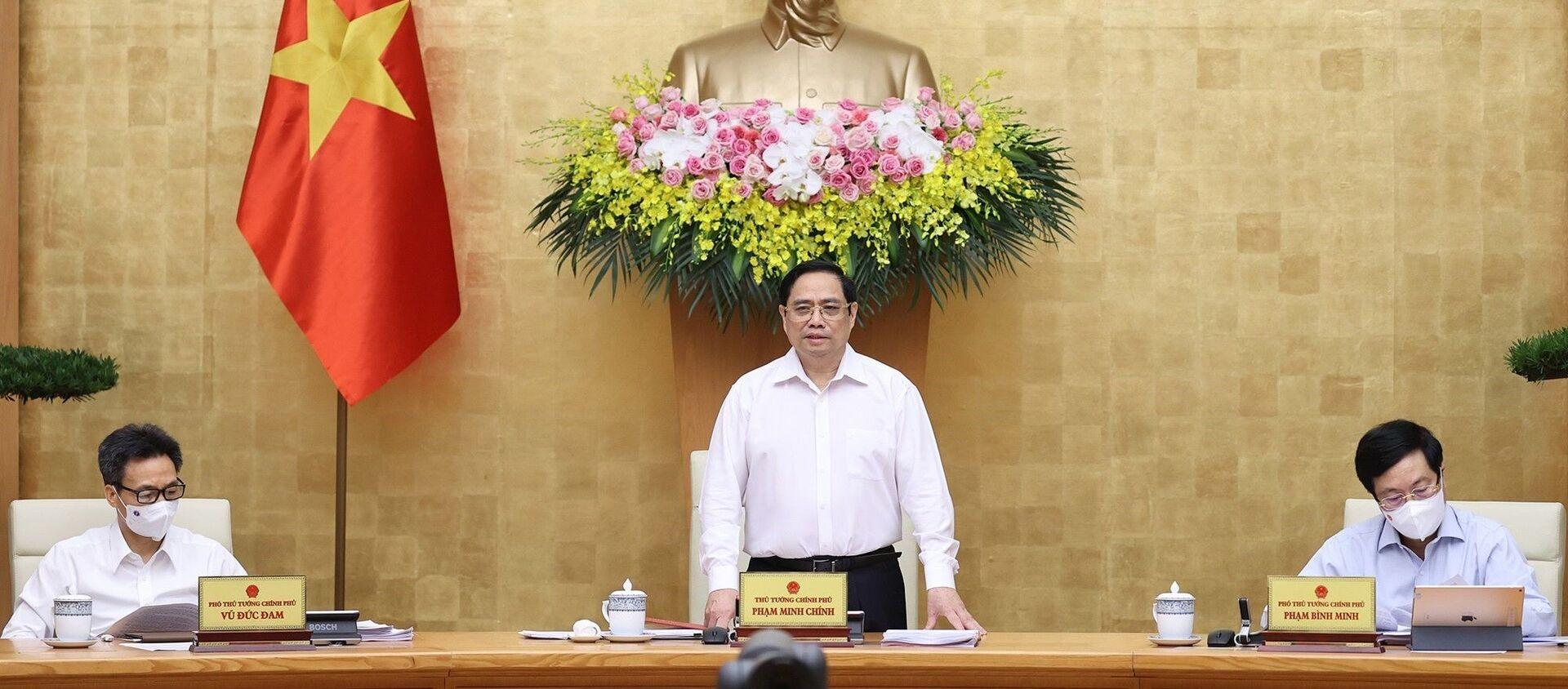 Thủ tướng Phạm Minh Chính chủ trì phiên họp Chính phủ thường kỳ tháng 6/2021 - Sputnik Việt Nam, 1920, 01.07.2021