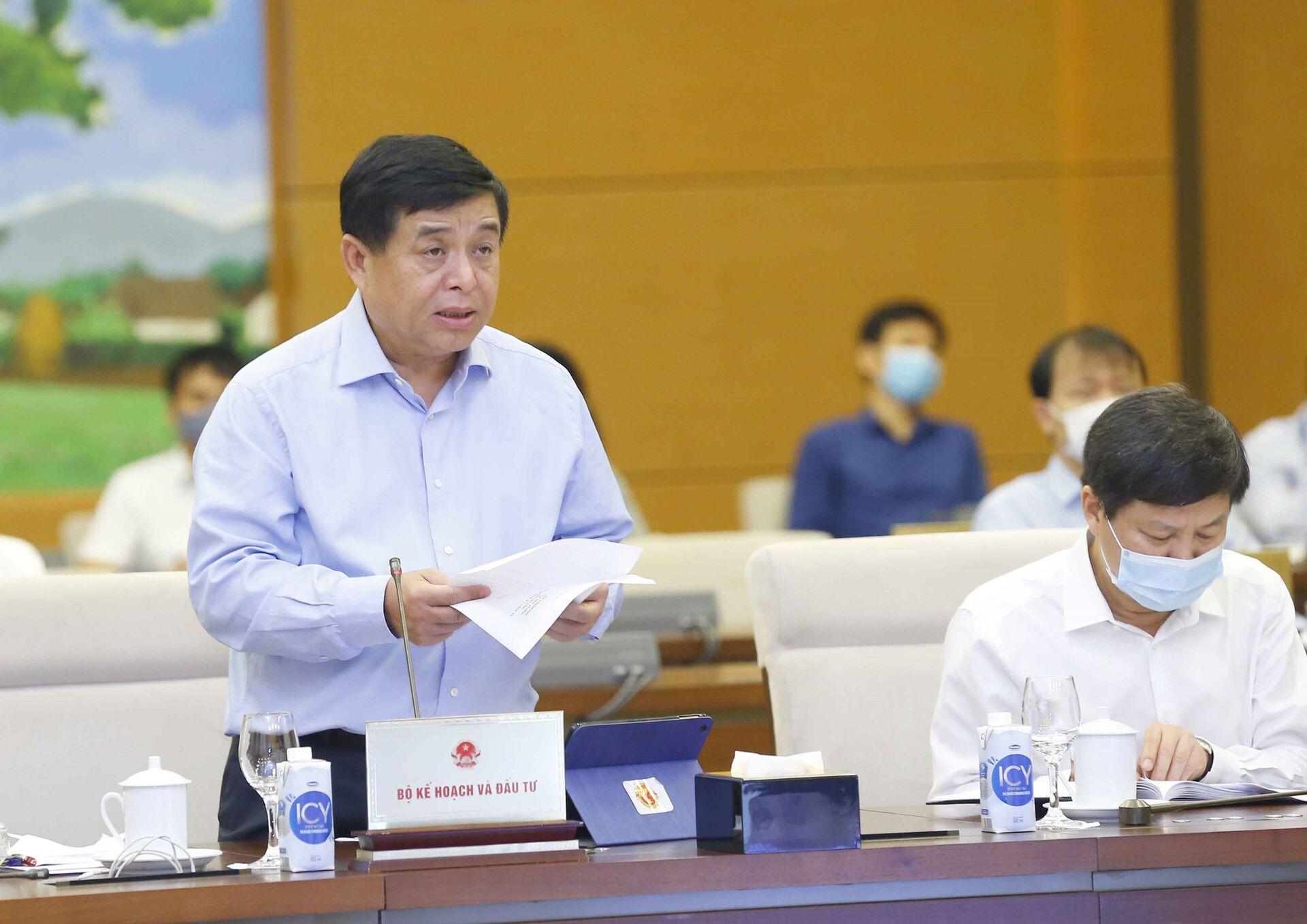 Thủ tướng Phạm Minh Chính chủ trì phiên họp Chính phủ thường kỳ tháng 6 - Sputnik Việt Nam, 1920, 01.07.2021