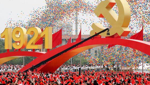 Những người tham dự lễ kỷ niệm 100 năm thành lập Đảng Cộng sản Trung Quốc ở Bắc Kinh - Sputnik Việt Nam
