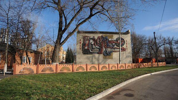 Khu định cư kiểu đô thị New York ở vùng Donetsk  - Sputnik Việt Nam