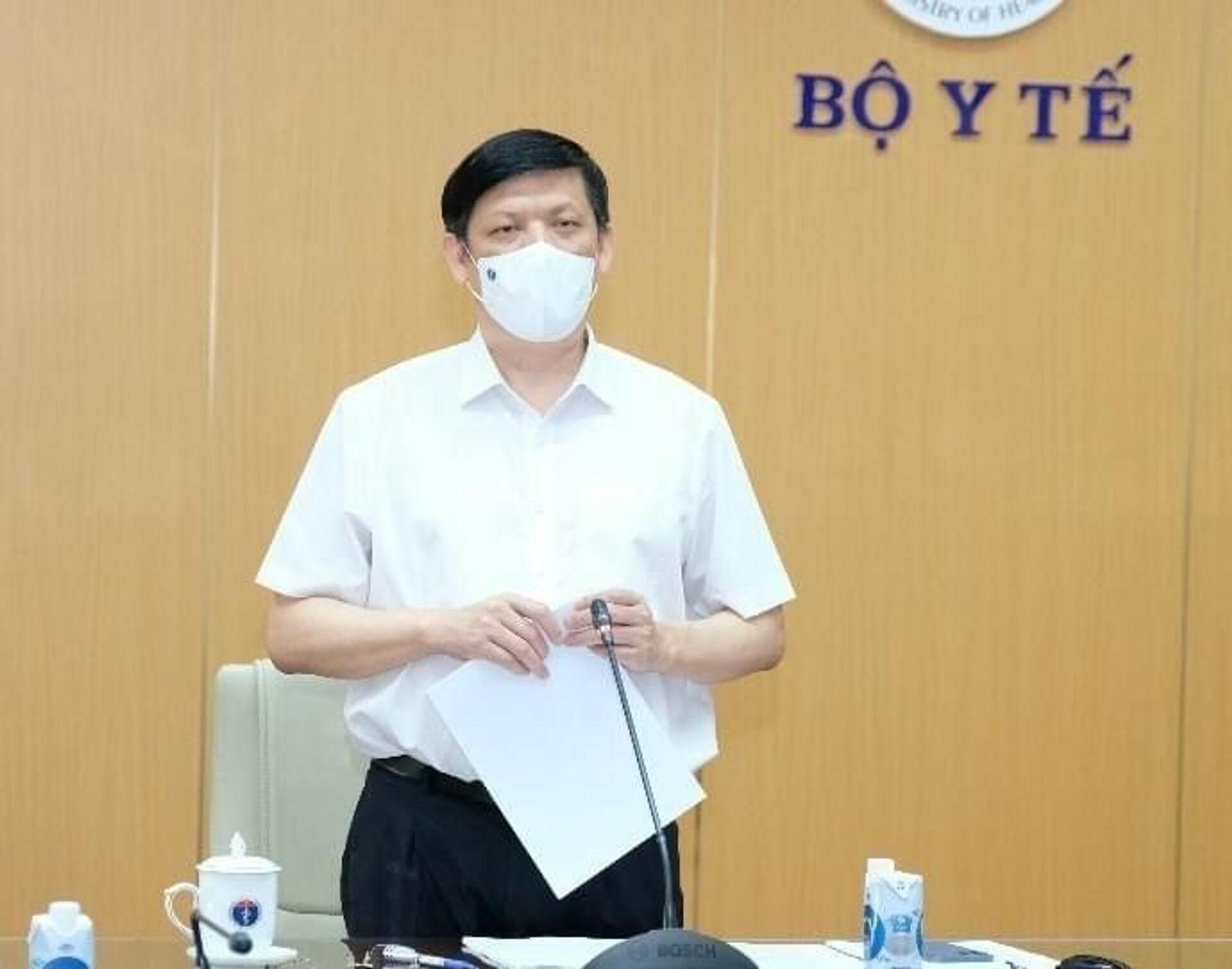 Khi nào Việt Nam mới bắt đầu tiêm chủng đại trà vaccine ngừa Covid-19? - Sputnik Việt Nam, 1920, 14.07.2021