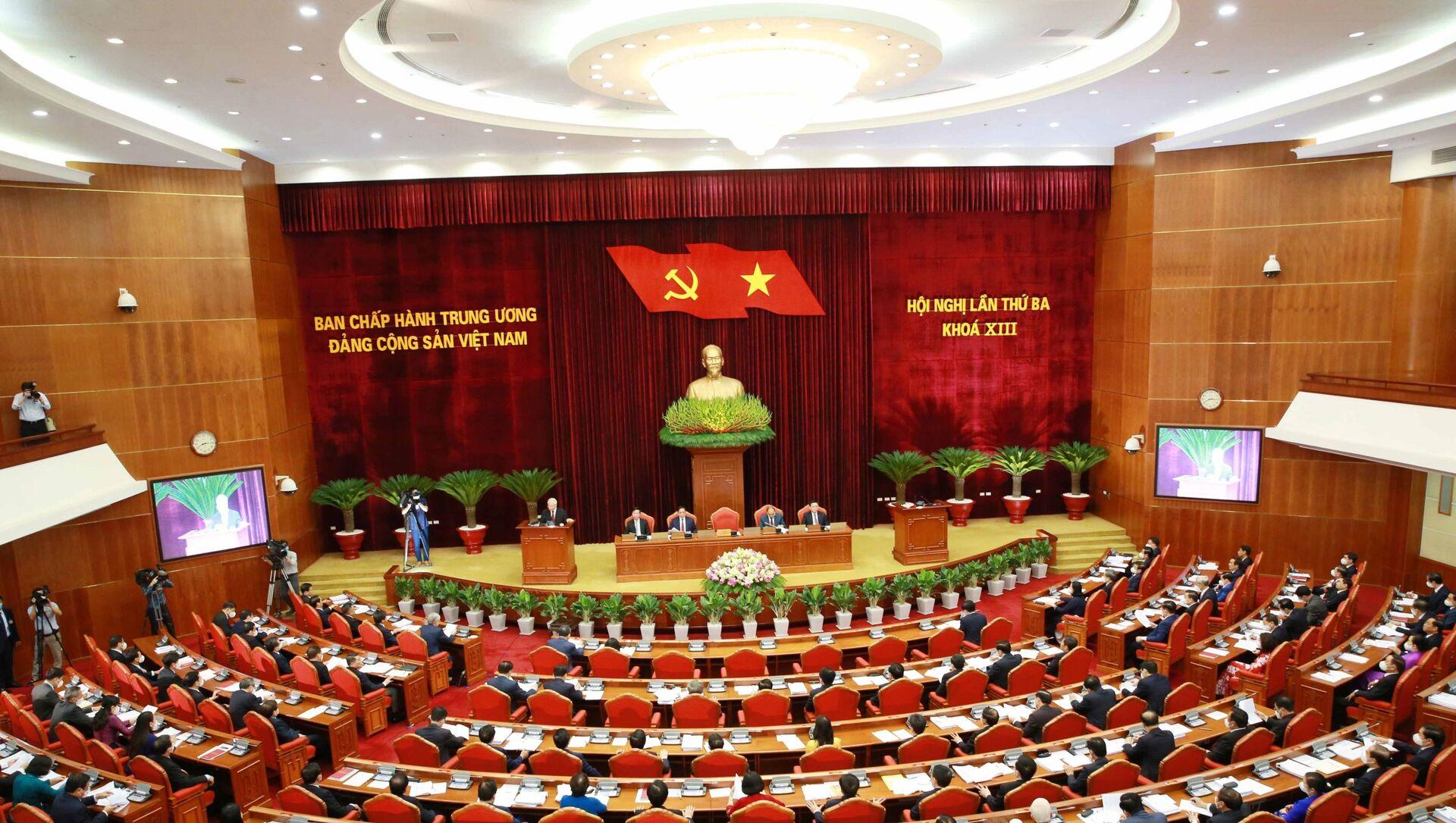 Toàn cảnh khai mạc Hội nghị. - Sputnik Việt Nam, 1920, 07.07.2021