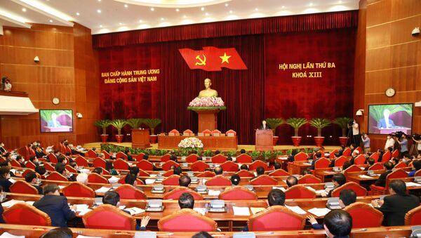 Toàn cảnh bế mạc hội nghị. - Sputnik Việt Nam