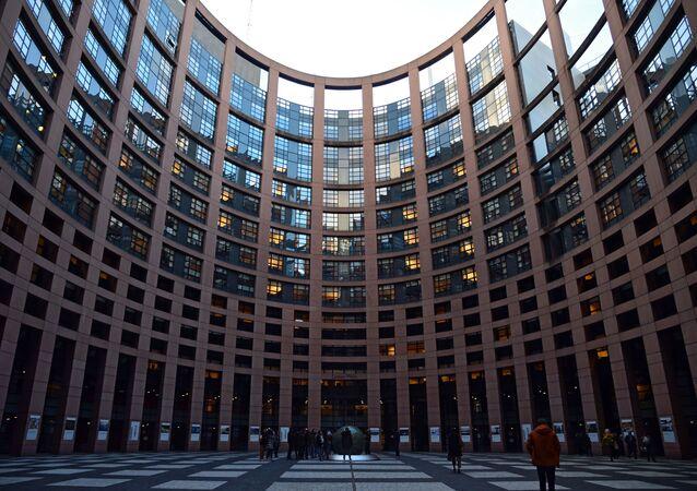 Tòa nhà chính của Nghị viện Châu Âu ở Strasbourg