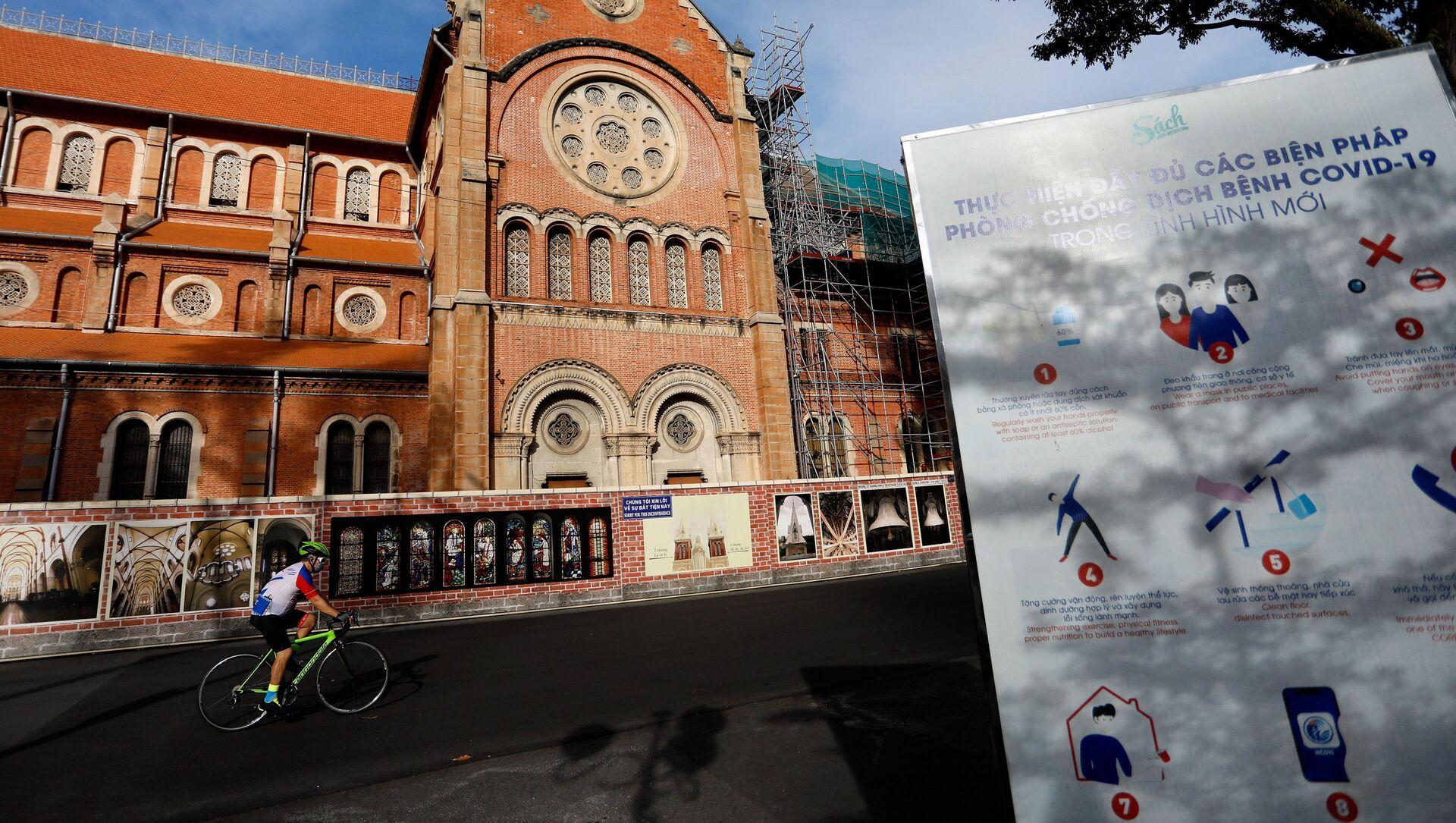 Nhà thờ Đức Bà Sài Gòn, Thành phố Hồ Chí Minh, Việt Nam - Sputnik Việt Nam, 1920, 01.09.2021