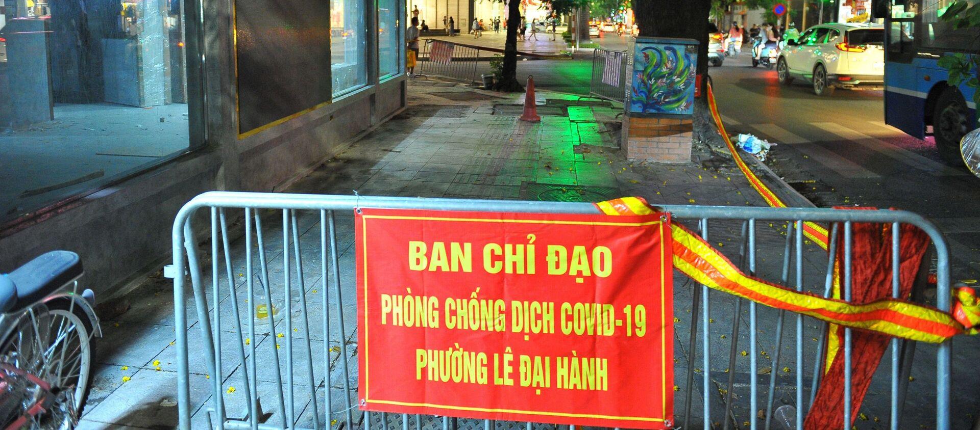 Liên quan ca mắc COVID-19, Hà Nội phong tỏa nhiều hàng quán ở quận Hai Bà Trưng - Sputnik Việt Nam, 1920, 12.07.2021