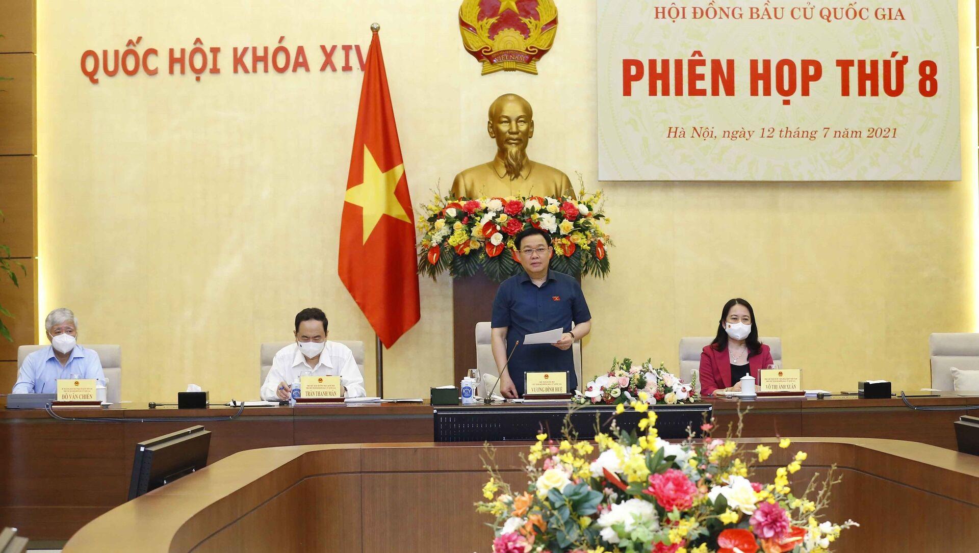 Chủ tịch Quốc hội Vương Đình Huệ phát biểu khai mạc Phiên họp thứ 8 của Hội đồng Bầu cử quốc gia. - Sputnik Việt Nam, 1920, 12.07.2021
