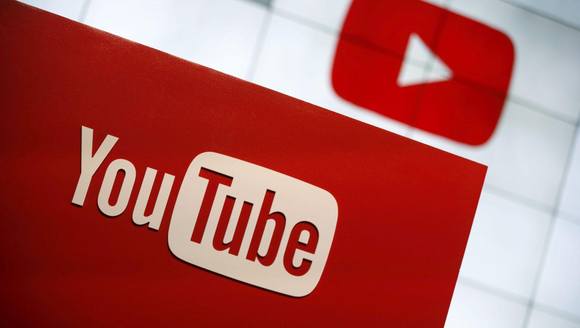 Biểu trưng YouTube tại YouTube Space LA ở Playa Del Rey, Los Angeles, California, Hoa Kỳ ngày 21 tháng 10 năm 2015. - Sputnik Việt Nam, 1920, 13.07.2021