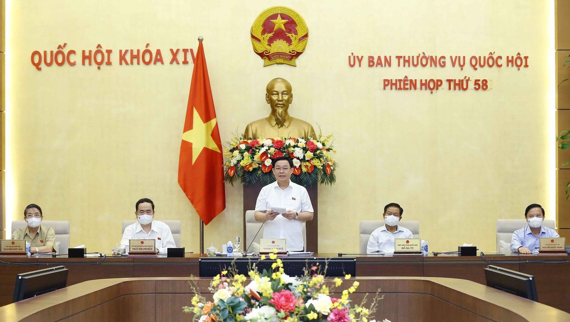 Chủ tịch Quốc hội Vương Đình Huệ phát biểu bế mạc Phiên họp thứ 58 của Ủy ban Thường vụ Quốc hội. - Sputnik Việt Nam, 1920, 14.07.2021