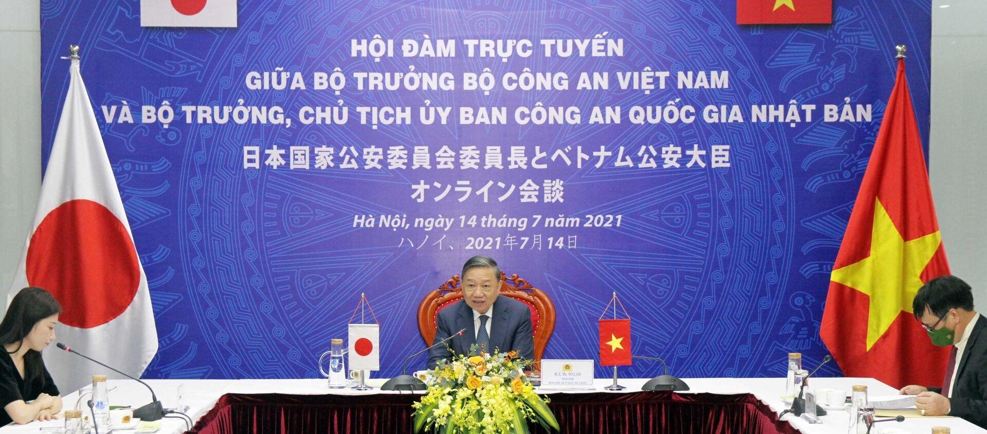 Bộ trưởng Bộ Công an Tô Lâm hội đàm trực tuyến với Bộ trưởng, Chủ tịch Ủy ban Công an Quốc gia Nhật Bản - Sputnik Việt Nam, 1920, 15.07.2021
