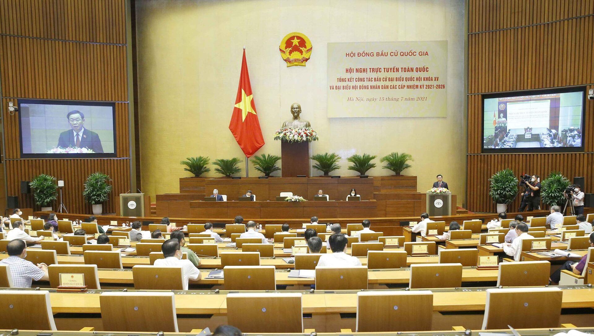 Ông Vương Đình Huệ: Bầu cử Việt Nam 'dân chủ, minh bạch' - Sputnik Việt Nam, 1920, 15.07.2021