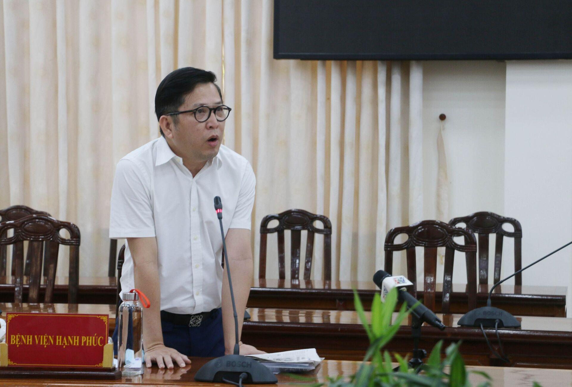 Xử lý việc thông báo 'tiêm dịch vụ' vaccine ngừa Covid-19 ở Bệnh viện Đa khoa Hạnh Phúc - Sputnik Việt Nam, 1920, 16.07.2021
