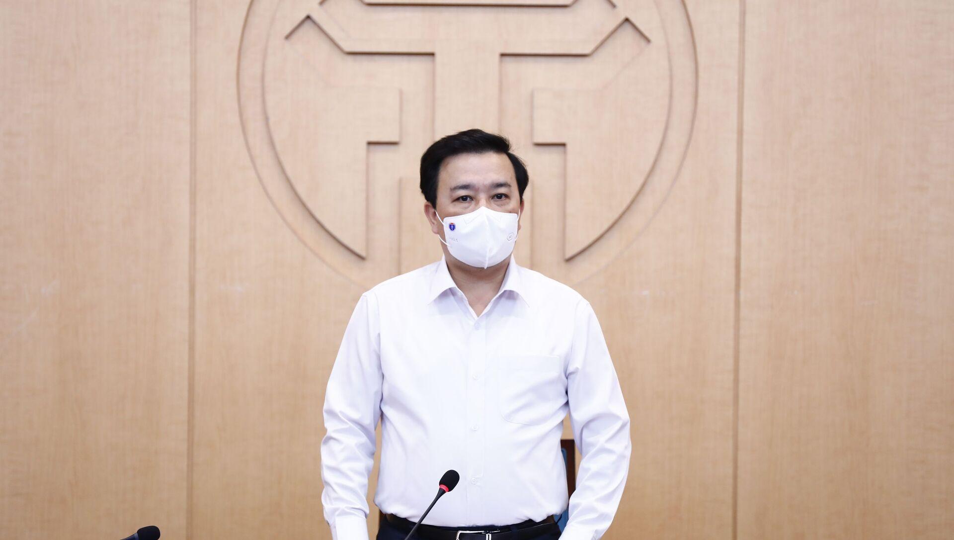 Phó Chủ tịch UBND thành phố Hà Nội Chử Xuân Dũng phát biểu và chỉ đạo tại cuộc họp. - Sputnik Việt Nam, 1920, 16.07.2021