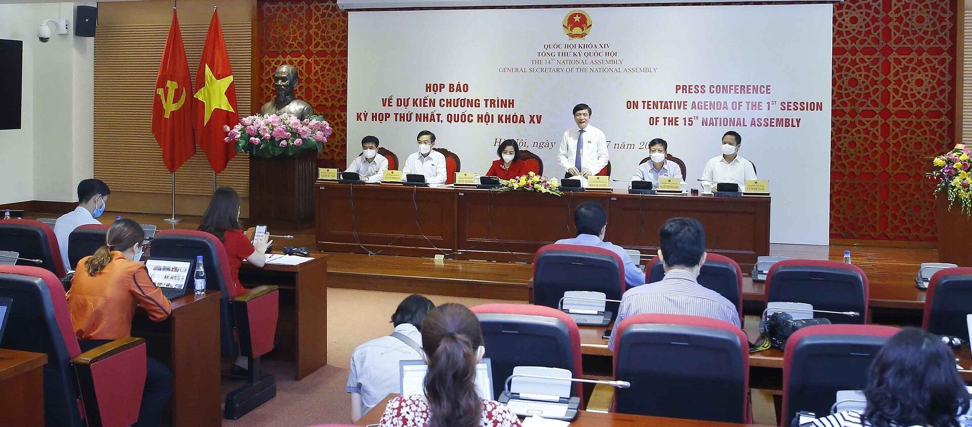 Họp báo về dự kiến chương trình Kỳ họp thứ nhất, Quốc hội khóa XV - Sputnik Việt Nam, 1920, 17.07.2021