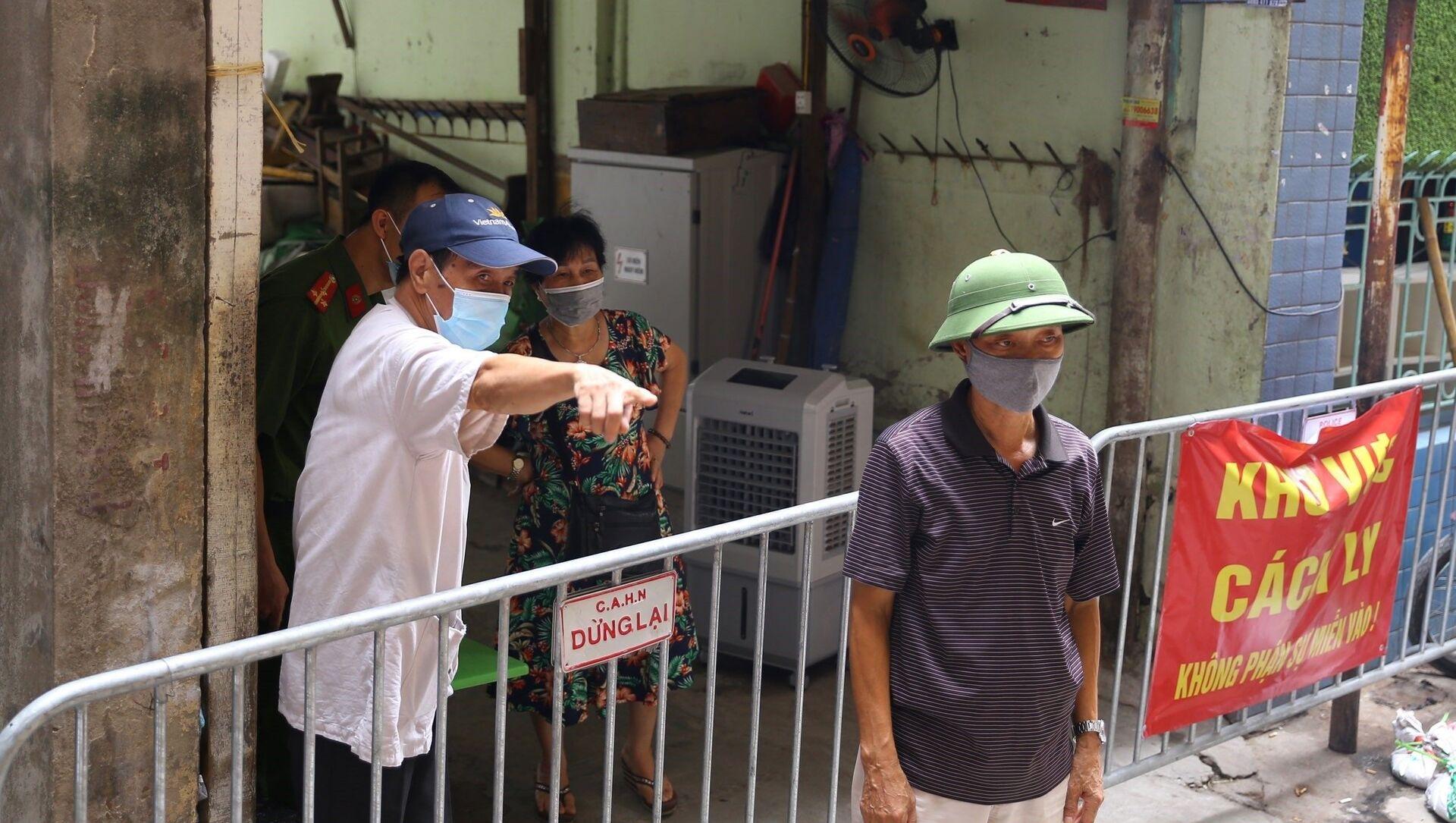 Hà Nội: Nhanh chóng khoanh vùng, truy vết các trường hợp có liên quan đến ca mắc COVID-19 mới - Sputnik Việt Nam, 1920, 18.07.2021