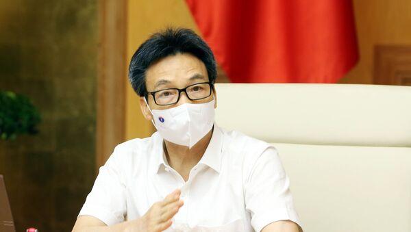 Phó Thủ tướng Vũ Đức Đam chủ trì cuộc họp BCĐ Quốc gia phòng, chống dịch bệnh COVID-19 - Sputnik Việt Nam