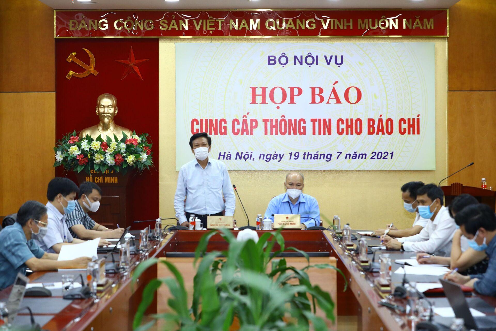 Bộ Nội vụ nói gì về việc sáp nhập các đơn vị hành chính cấp tỉnh? - Sputnik Việt Nam, 1920, 19.07.2021