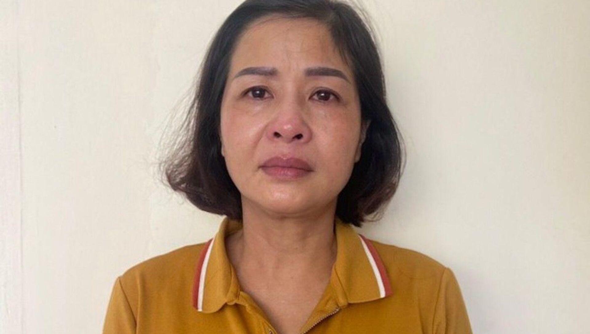 Bà Phạm Thị Hằng. - Sputnik Việt Nam, 1920, 19.07.2021