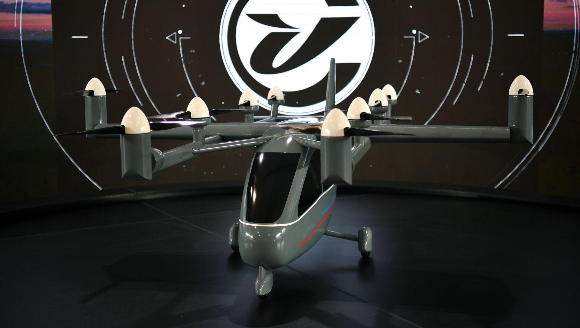 Mô hình máy bay vận tải-chở khách không người lái được giới thiệu tại Hội chợ MAKS-2021 - Sputnik Việt Nam, 1920, 20.07.2021
