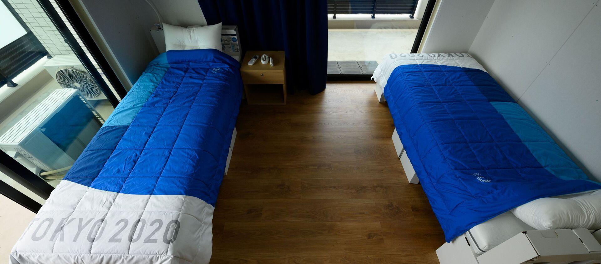 Những chiếc giường bằng bìa cứng ở Làng Olympic Tokyo - Sputnik Việt Nam, 1920, 21.07.2021
