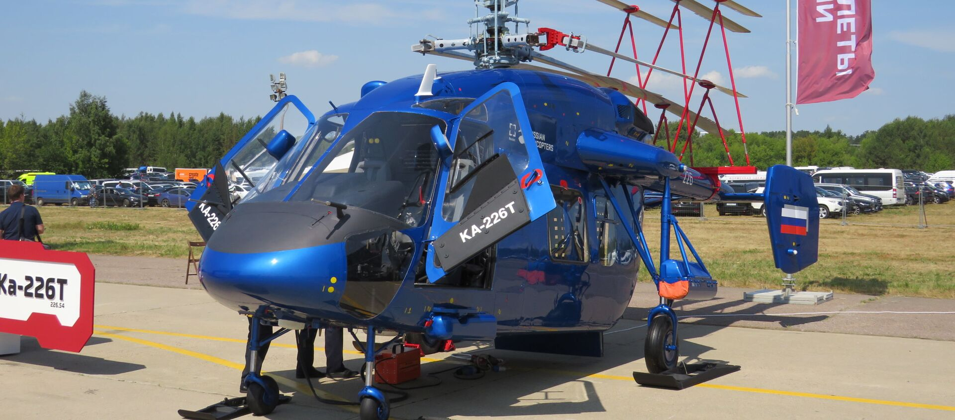 Trực thăng đa năng Ka-226T tại Triển lãm Hàng không Vũ trụ quốc tế MAKS-2021 - Sputnik Việt Nam, 1920, 21.07.2021