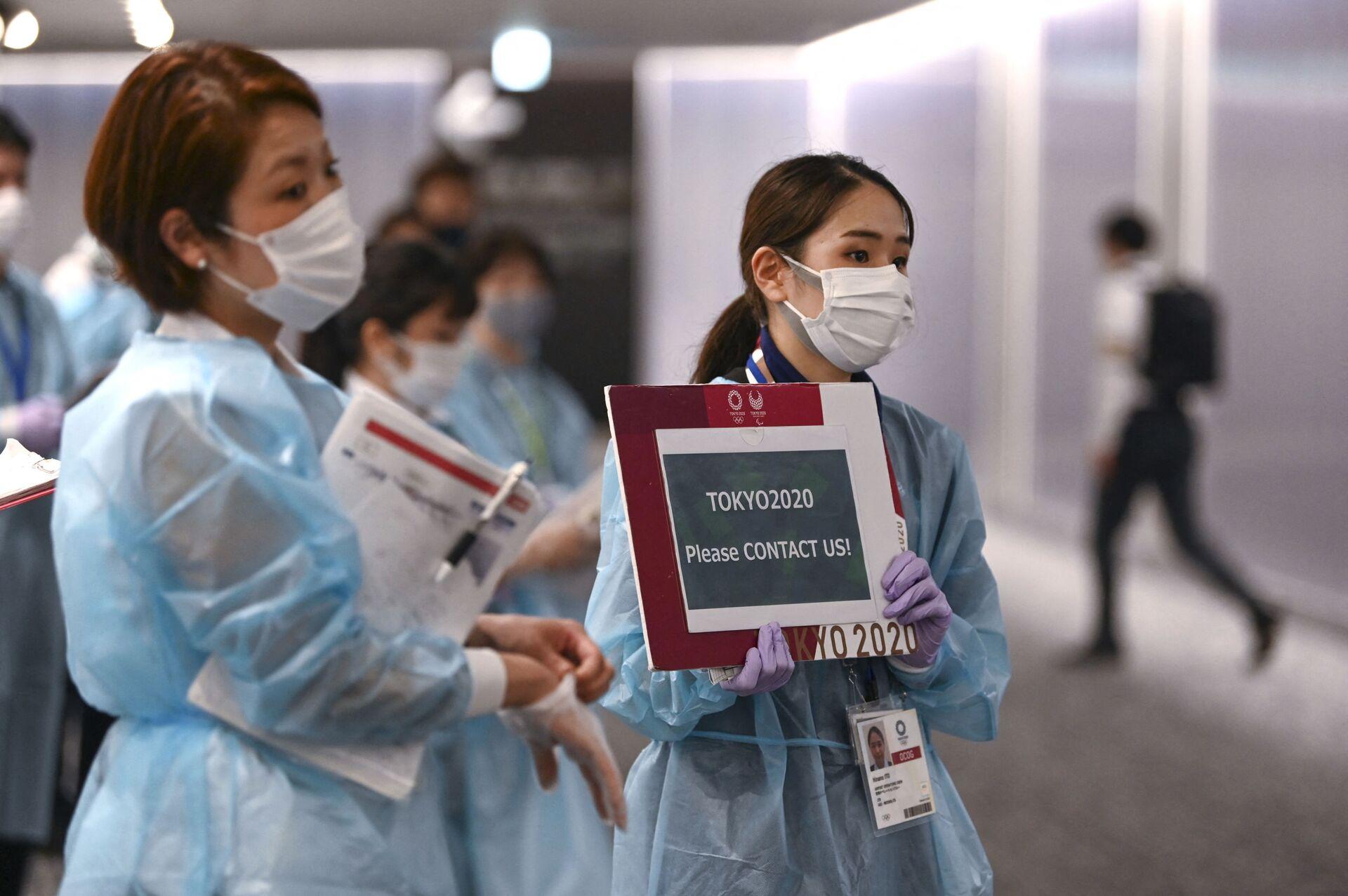 Hai ngày trước khi khai mạc Thế vận hội Tokyo, phát hiện số lượng ca nhiễm COVID-19 tối đa trong 6 tháng - Sputnik Việt Nam, 1920, 21.07.2021