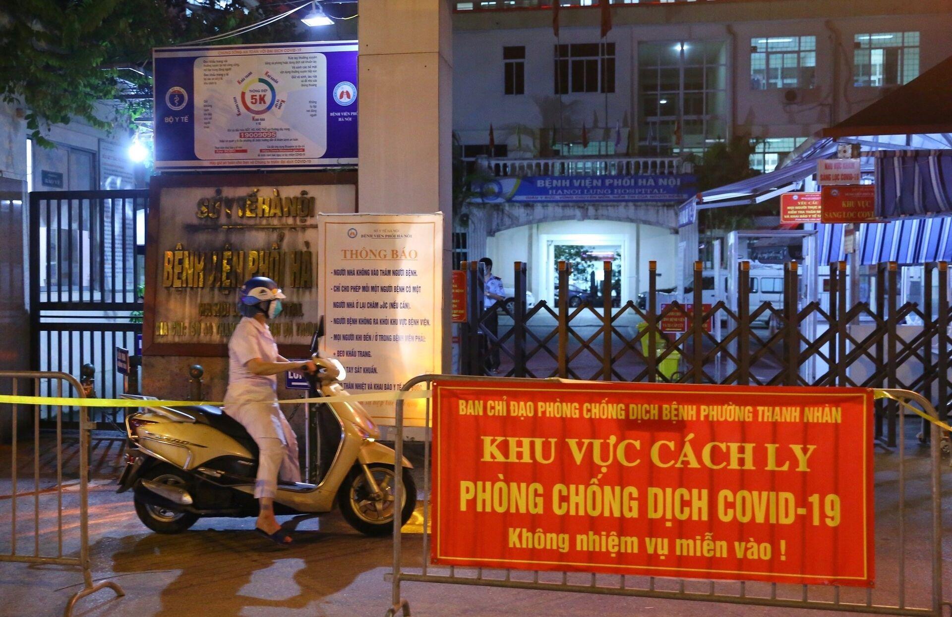 Phát hiện ổ dịch Covid-19 mới ở bệnh viện Phổi, nhiều người dân Hà Nội vẫn chủ quan - Sputnik Việt Nam, 1920, 26.07.2021